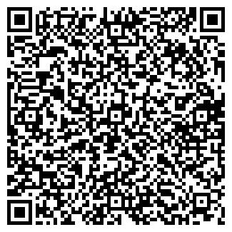 QR-код с контактной информацией организации КВАД