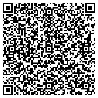 """QR-код с контактной информацией организации OOO """"Спецтранс"""""""