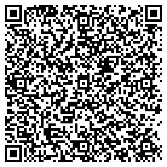 """QR-код с контактной информацией организации Общество с ограниченной ответственностью ООО """"Энграст"""""""