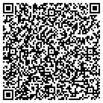 """QR-код с контактной информацией организации Общество с ограниченной ответственностью ООО """"Ваш транспорт"""""""