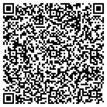 QR-код с контактной информацией организации PALOMA-LOGISTIС CUP