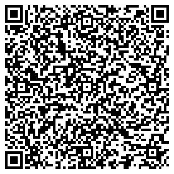 """QR-код с контактной информацией организации ООО""""Автостарт"""""""