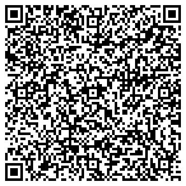 QR-код с контактной информацией организации Субъект предпринимательской деятельности ИП Рыбаков Александр Сергеевич