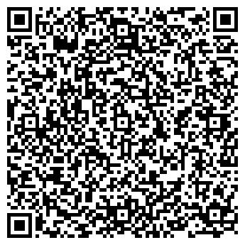 """QR-код с контактной информацией организации ООО """"МакЛ-Консалдинг"""""""