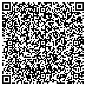 QR-код с контактной информацией организации ИП Чукович Л. Ю.