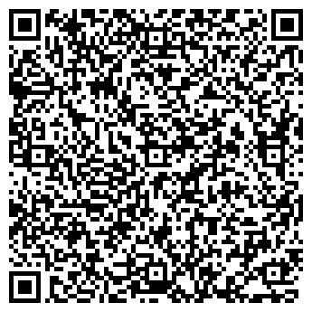 QR-код с контактной информацией организации Частное предприятие ИП Жидкий В. Ч.