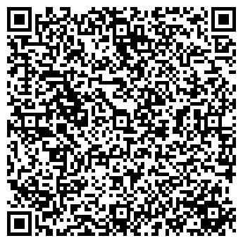 QR-код с контактной информацией организации Общество с ограниченной ответственностью СмартВэй, ООО