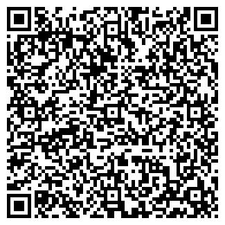 QR-код с контактной информацией организации Частное предприятие ИП Кижук