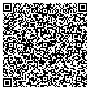 QR-код с контактной информацией организации Совместное предприятие ЗАО «Вестинтертранс»