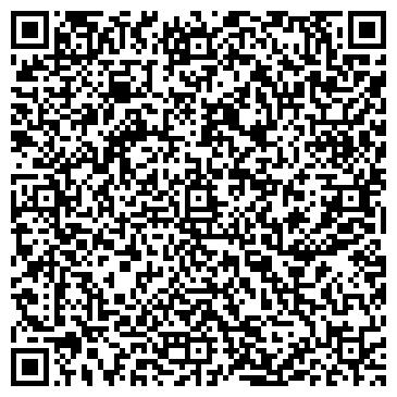 """QR-код с контактной информацией организации ТОО Фирма """"Ул-Ай"""""""