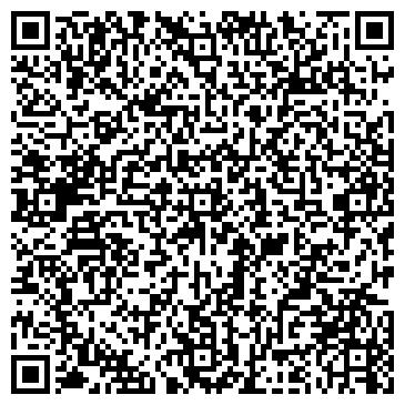 """QR-код с контактной информацией организации ТОО ТД """"КарСтройДом"""""""