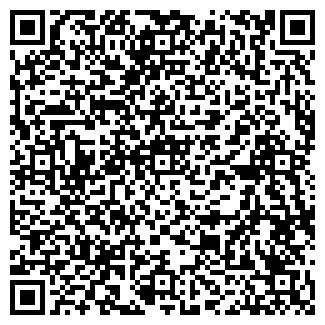 QR-код с контактной информацией организации Алтай Курылыс НС
