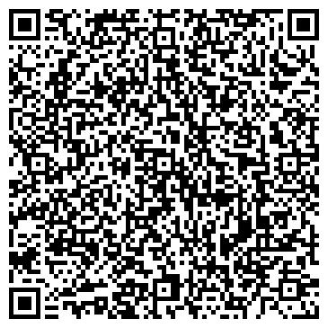 QR-код с контактной информацией организации Общество с ограниченной ответственностью ТОО «ПКФ КРОМА»