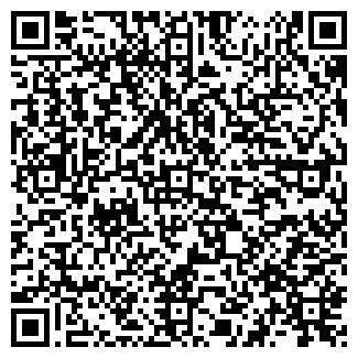 QR-код с контактной информацией организации Субъект предпринимательской деятельности ТОО «Лес-Опт»