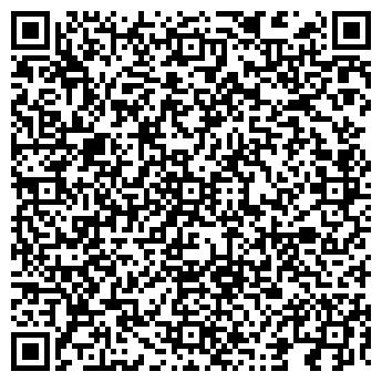 QR-код с контактной информацией организации Общество с ограниченной ответственностью ТОО ФЛАГМАН SBV