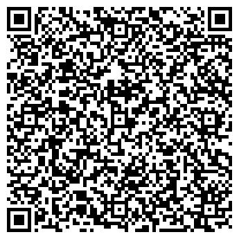 QR-код с контактной информацией организации ТОО Алтынстройсервис