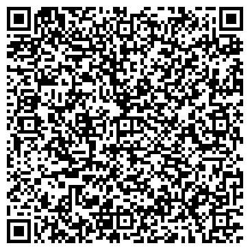 """QR-код с контактной информацией организации ТОО """"Батыс-Индустрия"""""""