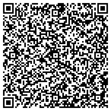 """QR-код с контактной информацией организации TOO """"VAN H.E."""""""