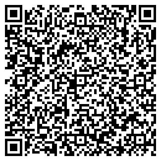 QR-код с контактной информацией организации RST-Company