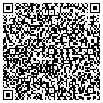 QR-код с контактной информацией организации Общество с ограниченной ответственностью TOO «KDV»