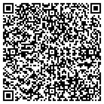 """QR-код с контактной информацией организации ТОО «""""УниКом-Форт»"""