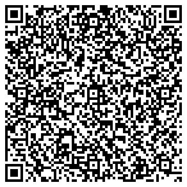 QR-код с контактной информацией организации ИП Каасенов Т. К.