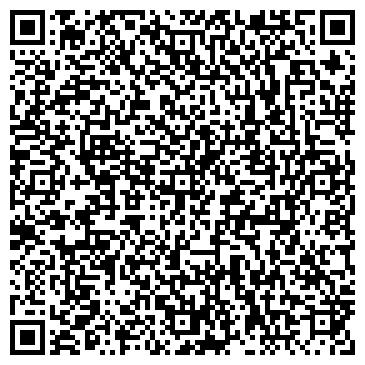 QR-код с контактной информацией организации ТОО «Кинцле плюс»