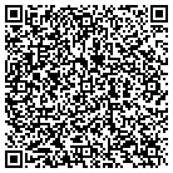 QR-код с контактной информацией организации ТОО iteya