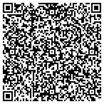 """QR-код с контактной информацией организации ИП """"Next"""""""