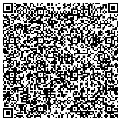 """QR-код с контактной информацией организации Общество с ограниченной ответственностью Цветы оптом из Голландии, в Алматы и по Казахстану, ТОО """"HENRY BONAR"""""""