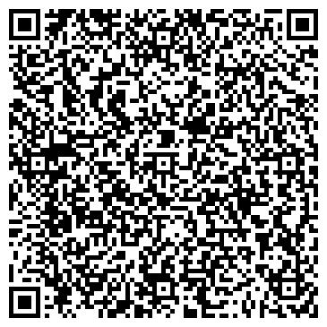 QR-код с контактной информацией организации ТОО Торговая Марка «Тамыз»