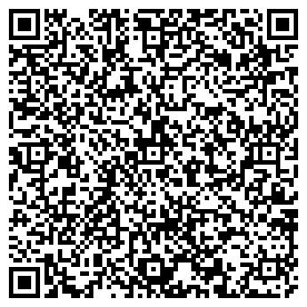 """QR-код с контактной информацией организации ТОО""""Caravania"""""""