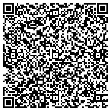 """QR-код с контактной информацией организации Общество с ограниченной ответственностью ТОО """"Трансатлантик-Казахстан Инк."""""""