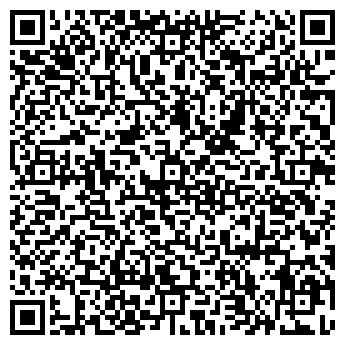 """QR-код с контактной информацией организации ТОО """"KazTranslate"""""""