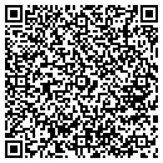 QR-код с контактной информацией организации ИП Евдаков С А
