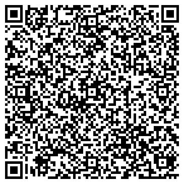 """QR-код с контактной информацией организации Общество с ограниченной ответственностью TOO """"SaidTransTrading"""""""