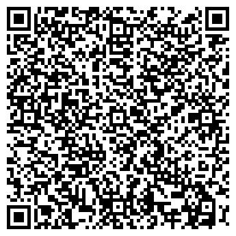 QR-код с контактной информацией организации МАКСИ-ГРАНД