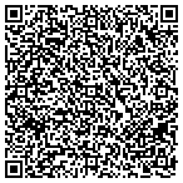 QR-код с контактной информацией организации ТОО Атлант-2000