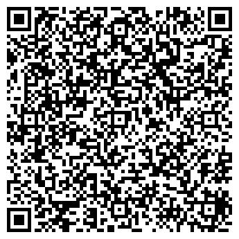 """QR-код с контактной информацией организации ТОО """"Wellvart"""""""
