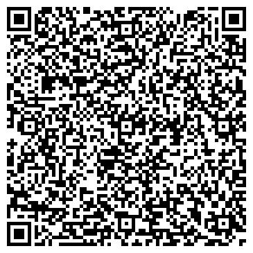 """QR-код с контактной информацией организации ТОО """"АкордаБизнесКомпани"""""""