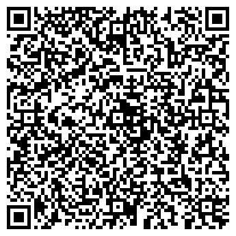 QR-код с контактной информацией организации Ерлан и Ко