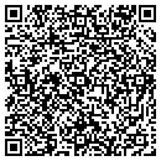 QR-код с контактной информацией организации ИП Урусов