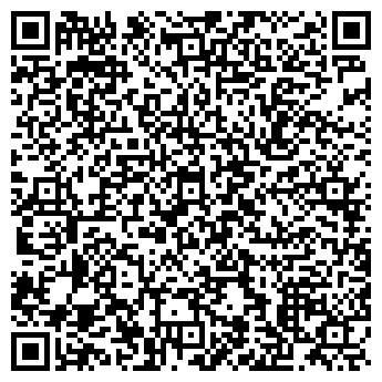 """QR-код с контактной информацией организации ТОО """"Oral Trans Company"""""""