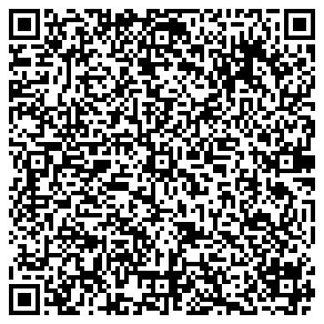 QR-код с контактной информацией организации ТОО «Asian Synergy Logistics»