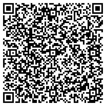 """QR-код с контактной информацией организации ТОО """"EXIMTRANS Logistic"""""""