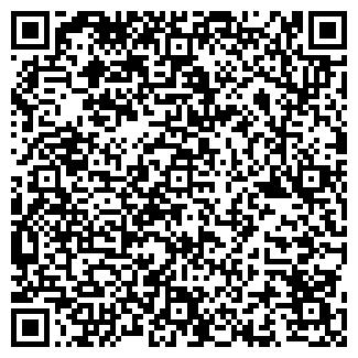 """QR-код с контактной информацией организации ИП """"Малахов А.Е."""""""