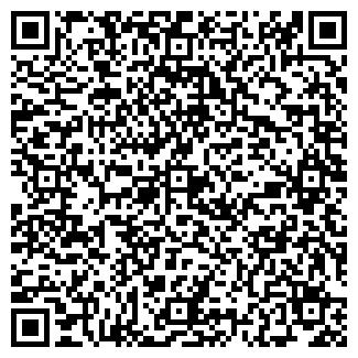 """QR-код с контактной информацией организации Другая """"АртТранс"""""""