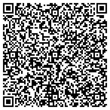 """QR-код с контактной информацией организации Общество с ограниченной ответственностью ТОО """"MultiModal Logistics"""""""