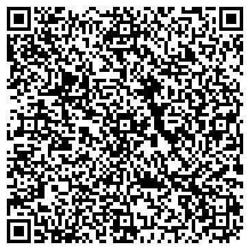 """QR-код с контактной информацией организации ТОО """"SLT company"""""""