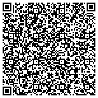"""QR-код с контактной информацией организации Общество с ограниченной ответственностью ТОО """"TransAzia Logistics"""""""